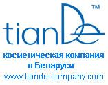 Работа с TianDe (Тиандэ,  Тианде) - г. Солигорск