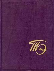 Театральная энциклопедия. В пяти томах + дополнительный том.